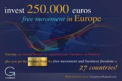 golden visa - invest 250.000€ for free EU mobility