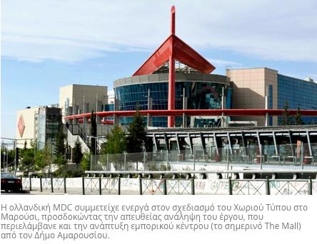 Αφιλόξενη η Ελλάδα για ξένες επενδύσεις