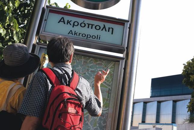 Πώς το Airbnb ανέβασε το Κουκάκι στην κορυφή του κόσμου